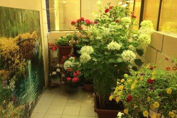 АТМОСФЕРА УЮТА —ДВЕ VIP СТУДИИ, Красномаякская улица,  на 2 комнаты - Фотография 1