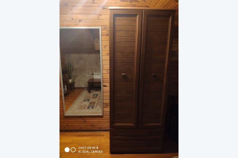 Отдельная комната, улица Свердлова, 48, Ялта - Фотография 9