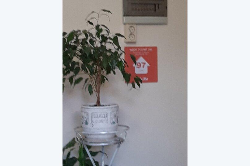 """Гостевой дом """"На Терской 139"""", Терская улица, 139 на 9 комнат - Фотография 5"""