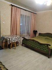 Дом в тихом месте, 25 кв.м. на 4 человека, 1 спальня, улица Щепкина, 1, Алупка - Фотография 1