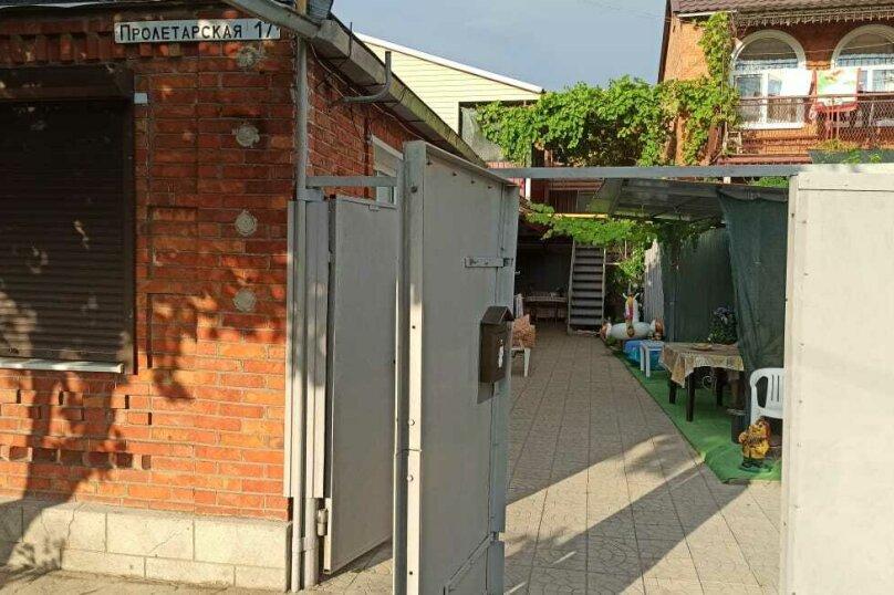 Гостевой дом, Пролетарская улица, 17, Ейск - Фотография 6