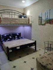1-комн. квартира, 20 кв.м. на 4 человека, Санаторская, 7, Евпатория - Фотография 1