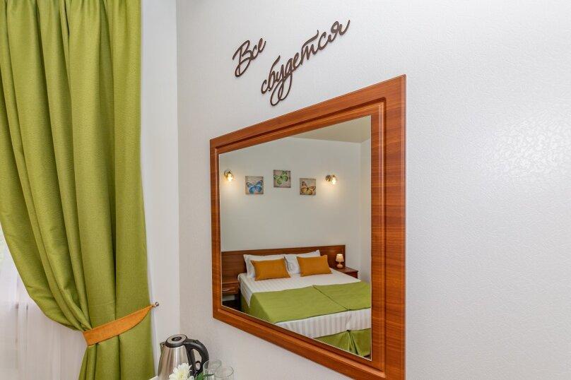 Стандарт двухместный с 1 двуспальной кроватью, переулок Южный, 4-А, Дивноморское - Фотография 17