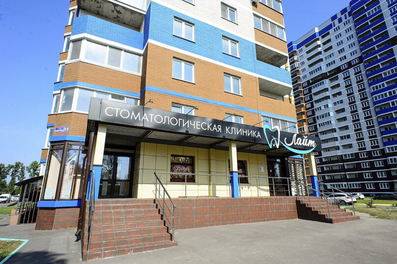 1-комн. квартира, 40 кв.м. на 4 человека, улица Комарова, 61, Брянск - Фотография 24
