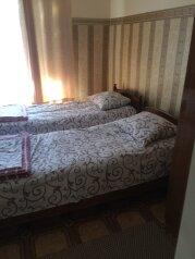 4-комн. квартира, 80 кв.м. на 11 человек, Терская улица, 110, Анапа - Фотография 1