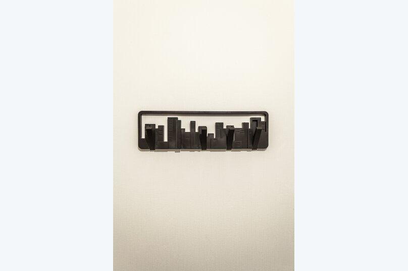 1-комн. квартира, 25 кв.м. на 2 человека, 1-й Предпортовый проезд, 11, Санкт-Петербург - Фотография 9
