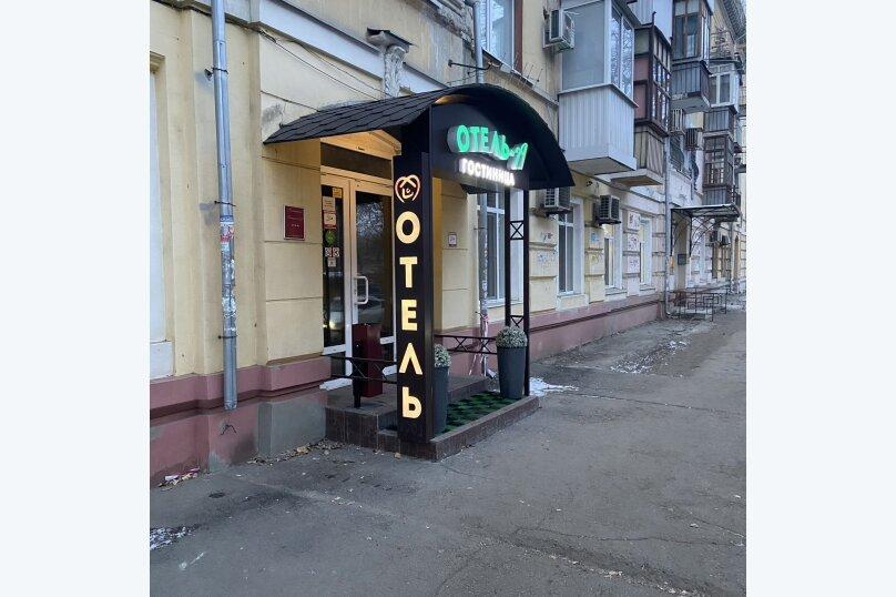 """Мини-отель """"Отель А"""", Аткарская улица, 37 на 7 номеров - Фотография 26"""