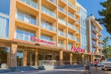 Отель Россия, Набережная улица, 16Е на 47 номеров - Фотография 1