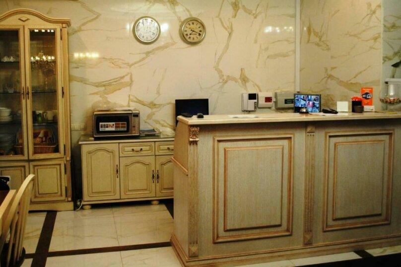 Отель «Happy Inn на Софийской», Софийская улица, 24 на 14 номеров - Фотография 5