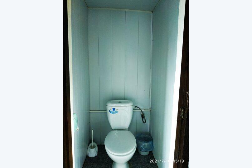 """Гостевой дом """"SV-GOLDFISH"""", Центральная улица, 1 на 12 комнат - Фотография 15"""