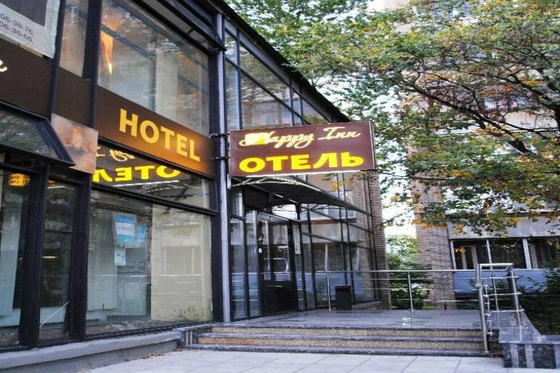 Отель «Happy Inn на Софийской», Софийская улица, 24 на 14 номеров - Фотография 1