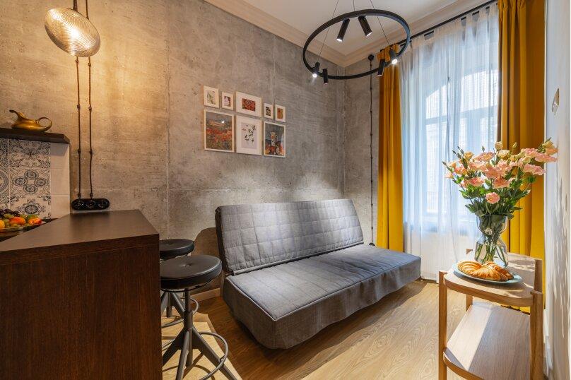 1-комн. квартира, 33 кв.м. на 4 человека, улица Игнатенко, 24, Ялта - Фотография 6