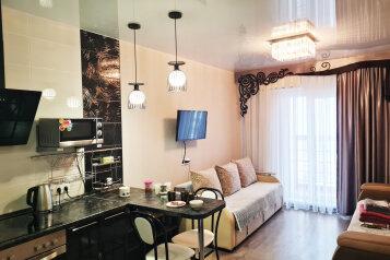1-комн. квартира, 25 кв.м. на 4 человека, улица Демьяна Бедного, 57, Новосибирск - Фотография 1