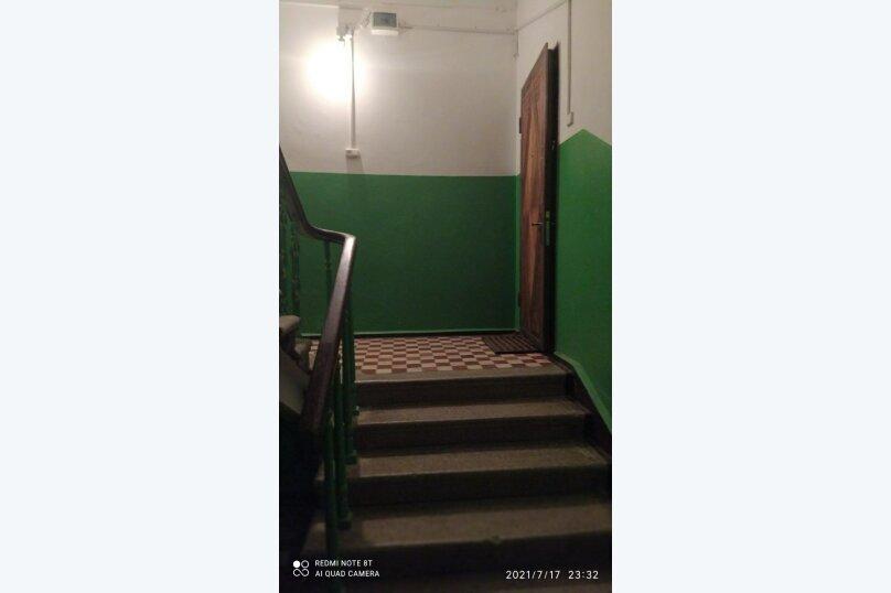 2-комн. квартира, 60 кв.м. на 7 человек, проспект Ленина, 15, Евпатория - Фотография 11
