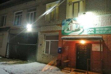 """Гостевой дом """"На Транспортной 4"""", Транспортная улица, 4 на 8 комнат - Фотография 1"""