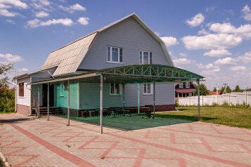 Дом, 180 кв.м. на 12 человек, 4 спальни, Ново-Борисоглебская улица, 58Б, Переславль-Залесский - Фотография 1
