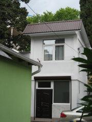2-этажный  небольшой домик около набережной Ялты !, 30 кв.м. на 4 человека, 1 спальня, улица Гоголя, 16, Ялта - Фотография 1