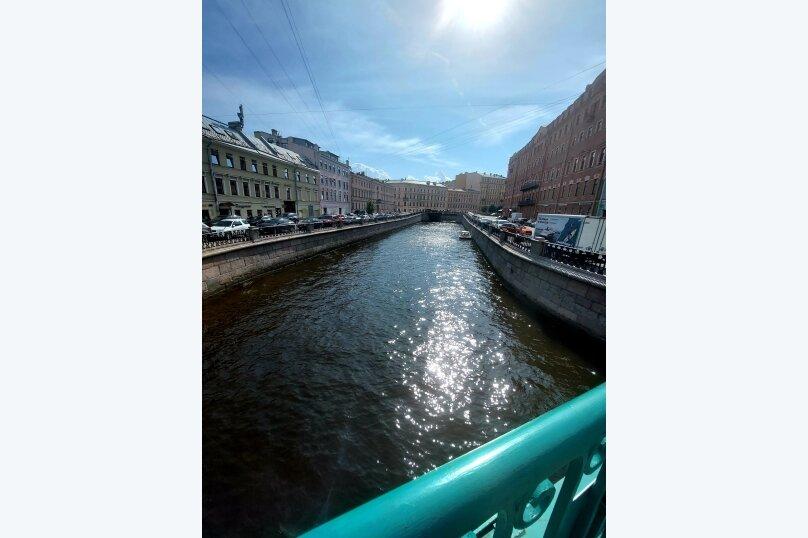 Отдельная комната, Казанская улица, 42, Санкт-Петербург - Фотография 9