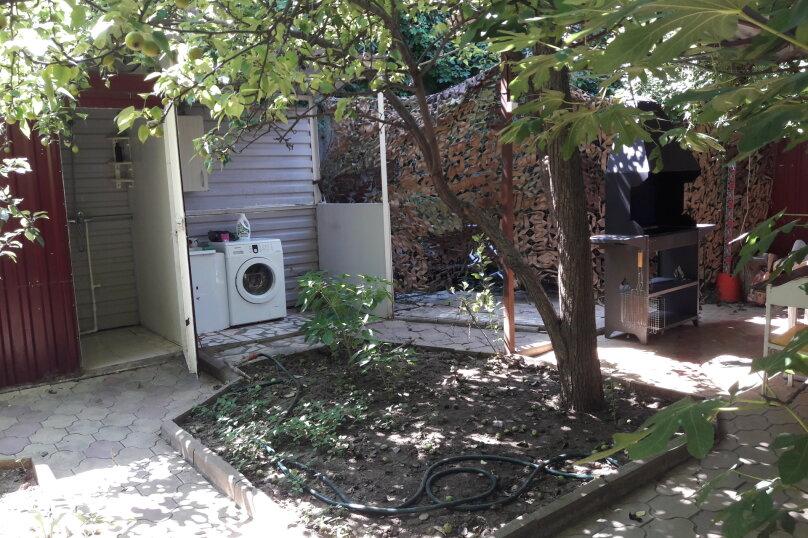 Часть дома в центре города Анапа с отдельным входом, 90 кв.м. на 10 человек, 4 спальни, Терская улица, 21, Анапа - Фотография 25