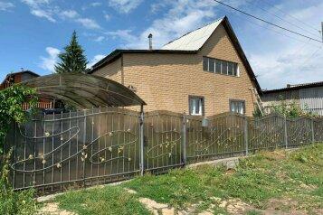 Загородный дом на реке Ай, 60 кв.м. на 5 человек, 2 спальни, поселок Межевой, 2, Сатка - Фотография 1