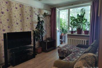 2-комн. квартира, 50 кв.м. на 5 человек, Щитовая улица, 15А, Севастополь - Фотография 1