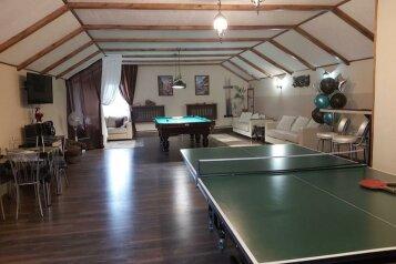 Коттедж на сутки и более, 320 кв.м. на 15 человек, 4 спальни, 20 Горельский проезд, 4, Тула - Фотография 1