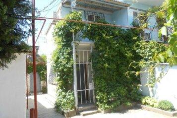 Дом, 25 кв.м. на 3 человека, 1 спальня, улица Пушкина, 63, Евпатория - Фотография 1