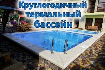 """Гостиничный комплекс """"ФЛАМИНГО"""", Курортная улица, 68 на 54 номера - Фотография 1"""