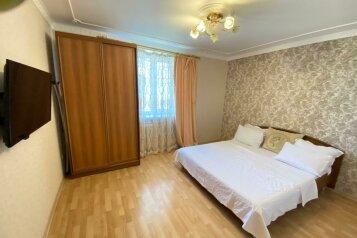 2-комн. квартира, 50 кв.м. на 4 человека, Киевская улица, 153А, Симферополь - Фотография 1