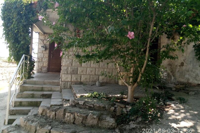 Уютный домик с двориком на 4 человека, 2 спальни, Нагорная улица, 27, Феодосия - Фотография 9