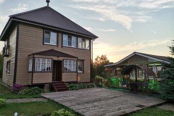 Дом, 150 кв.м. на 10 человек, 5 спален, деревня Ворохобино, 69, Сергиев Посад - Фотография 1