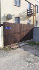 """Гостевой дом """"ART"""", Студенческий переулок, 3 на 15 комнат - Фотография 1"""