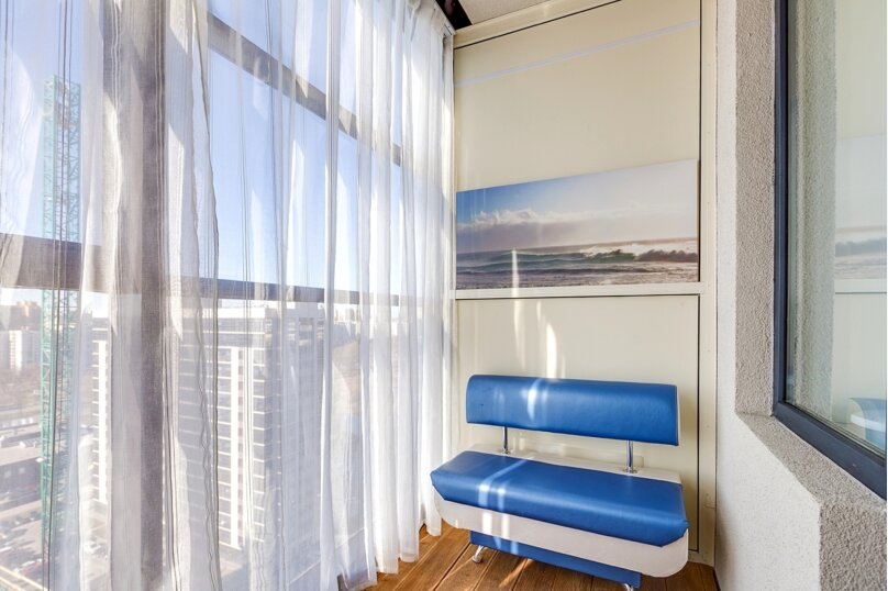 Отдельная комната, Пулковское шоссе, 14Е, Санкт-Петербург - Фотография 9