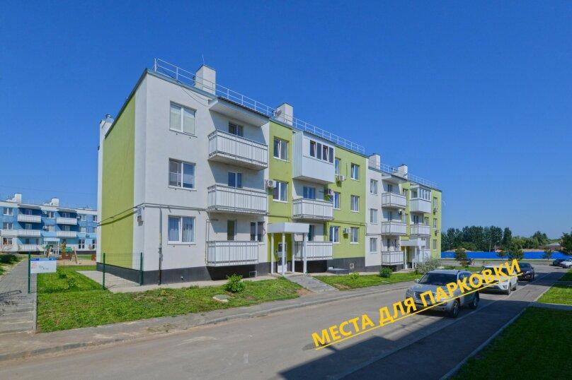 1-комн. квартира, 40 кв.м. на 2 человека, улица Шумского, 16, Волгоград - Фотография 14