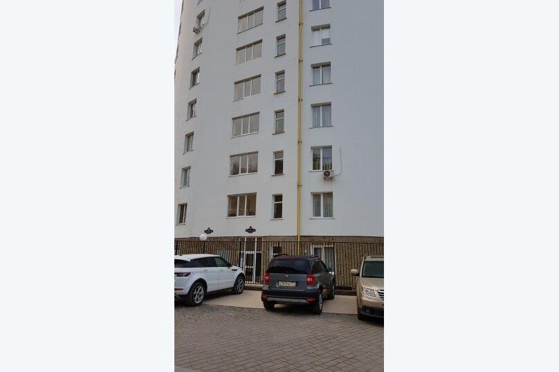 2-комн. квартира, 88.1 кв.м. на 4 человека, улица Строителей, 3А, Гурзуф - Фотография 5