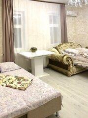 Домик у СветЛаны, 87 кв.м. на 7 человек, 2 спальни, улица Маяковского, 18, Лазаревское - Фотография 1