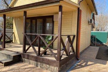 Дом с отдельным двором на лето для отдыха., 45 кв.м. на 5 человек, 1 спальня, Советская , 274, Камышеватская - Фотография 1