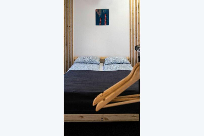 """Мини-отель """"Автор на Чистых Прудах"""", Потаповский переулок, 5 строение 5 на 23 номера - Фотография 33"""