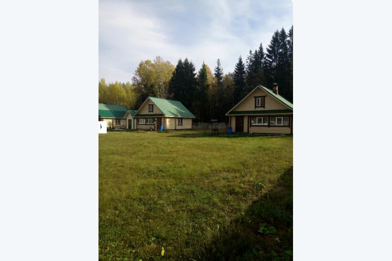 """База отдыха """"Лестной Скит"""", деревня Коротково, 1 на 10 номеров - Фотография 45"""