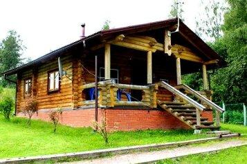 База отдыха Светоч , Лахденпохья, Карелия на 3 номера - Фотография 1