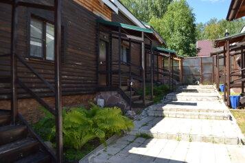 Уютное бунгало, 86 кв.м. на 7 человек, 3 спальни, деревня Кусимово, улица Тагира Кусимова, 2-В, Банное - Фотография 1