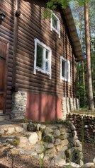 База отдыха Поляны, Пряжинский р-н, Респ. на 2 номера - Фотография 1