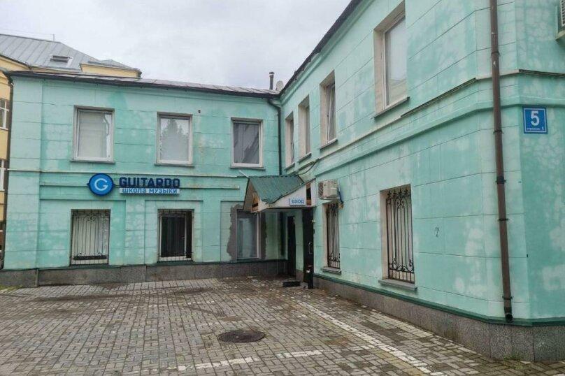 """Мини-отель """"Автор на Чистых Прудах"""", Потаповский переулок, 5 строение 5 на 23 номера - Фотография 4"""