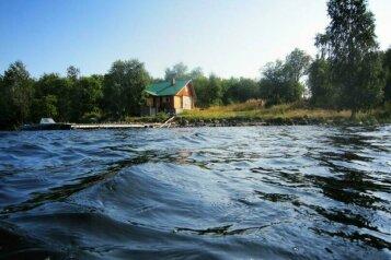 """Гостевые дома """"Гарницы"""", деревня Гарницы, 1 на 3 номера - Фотография 1"""
