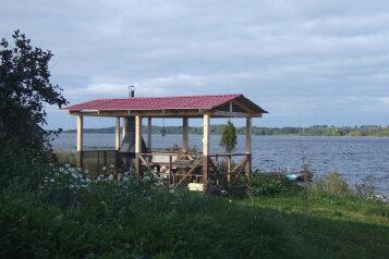 База отдыха, Республика Карелия, Медвежьегорский район на 2 номера - Фотография 1