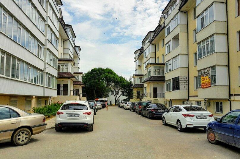1-комн. квартира, 60 кв.м. на 4 человека, Советская улица, 1А, поселок Приморский, Феодосия - Фотография 3