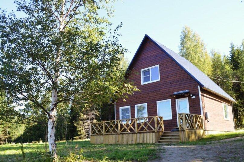 Коттедж комфортный, Солнечная, 1, Петрозаводск - Фотография 1
