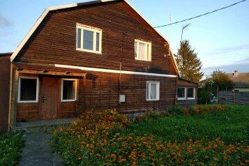 Гостевой дом в Карелии, 180 кв.м. на 11 человек, 5 спален, деревня Толвуя, Каменистая, 2, Медвежьегорск - Фотография 1