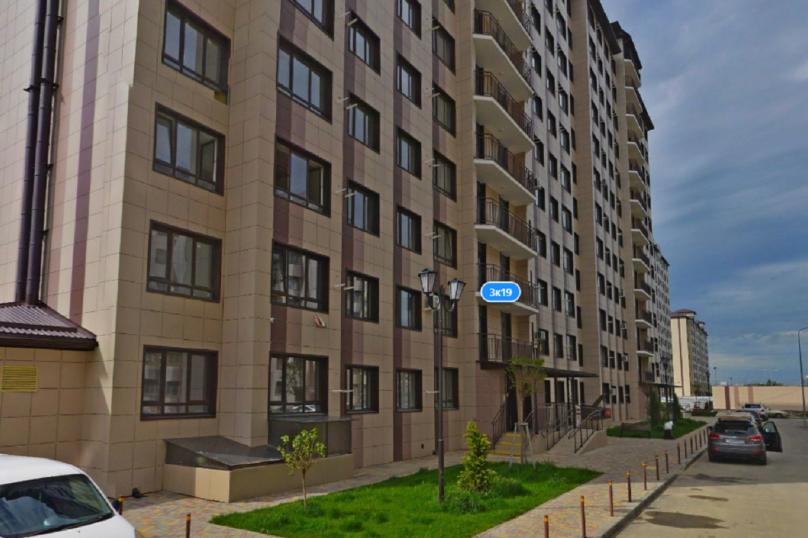 1-комн. квартира, 36 кв.м. на 3 человека, Береговая улица, 3к19, Новая Адыгея - Фотография 15