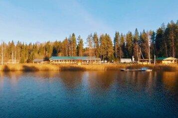 База отдыха Ламбушка, Россия, Республика Карелия на 3 номера - Фотография 1